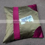 dupion silk patchwork home decor designer cushion covers