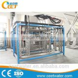 Municipal wastewater equipment uv light sterilizer/quartz glass uv sterilizer