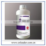 Veterinary medicine Povidone iodine solution for poultry use