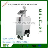 MSLDL01-10Newest Product in 2017 Good Price 808nm Diode Laser Hair Removal \ Permanent Hair Removal Machine