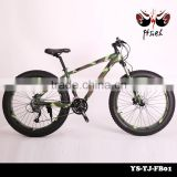 New design 27S aluminum alloy beach cruiser bike with shinano groupset absolute cool riding experience