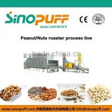 Electric Sunflower seeds roasting machine/chestnut roasting machine/peanut roaster /dry fruits roaster