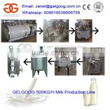 Milk Processing Plant, Small Milk Processing Plant