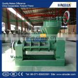 SINODER Edible Cooking Oil Refinery Plant sunflower oil processing machine line palm kernel oil extraction machine