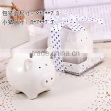 wedding favor gift and baby shower giveaways for guest-- White Pig Bank wedding bridal favor