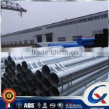 HOT DIPPED GALVANIZED STEEL PIPES WITH PVC COVER