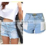 2016 Summer Fashion Women Distressed Jeans Denim Shorts Ladies Vintage Torn Fringed Hem High Waist Hot Pants