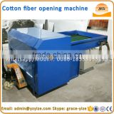 Unginned cotton carding machine / fibre opener machine / polyester fiber opening machine