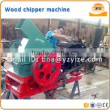 Mini type wood chipper / wood chips making machine / disk wood chipper for sale