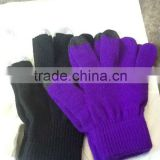 Knitted Magic Gloves Adult Winter Gloves Lady Mitten Acrylic Glove Magic Stretch Glove Men's Glove Multi Color Glove