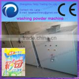 washing powder production line (0086-13837162172)