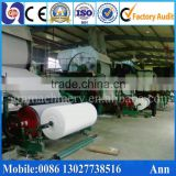 Superior technology 15t/d sanitary toilet tissue paper manufacturing line, recycle paper machine toilet paper