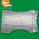 Inquiry about Super Soft Breathable Baby Diaper (S Series)