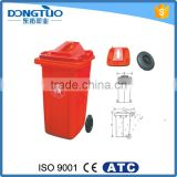 Lower plastic waste bin container price, good waste bin price, plastic waste bin with wheels