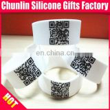 Up to Date QR Code Wide Silicone Bracelets