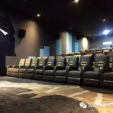 luxury electric recliners sofa,premium seat,cinema vip seat for commercial and public cinema