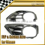 For Nissan R35 Carbon Fiber AS-Style Exhaust Surround