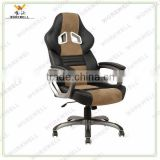 WorkWell racing PU PVC office chair with PU leather padded armrest