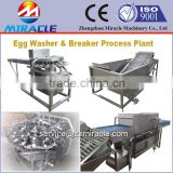 Manual eggs loading in water accumulator to send egg to egg washer machine&egg separator machine