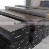 Hot work tool steel h13/1.2344/SKD61 steel plates building material prices china