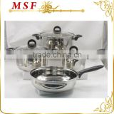 MSF-3987 7pcs stainless steel cookware set Wholesale cookware set for South American market