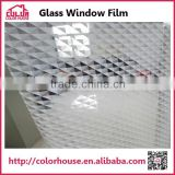 NEW ARRIVAL HOT SELL decorative glass window film manufacturer, accept OEM