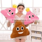 Free sample and factory direct sale lovely 3D emoji crying tears plush poop emoji pillow