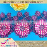 X0664-B(1) vintage design handmade embroidery lace flower trimming garment accessories