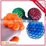 Squishy Mesh Ball Decompression Stress Reliever Squeeze Toy Grape Ball