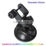 360 degree rotating ball head strong 65mm Car Window Suction Cup Mount for car black box GS1000 5E5 GS2000 5F5