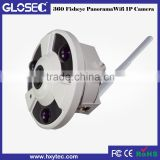 Whosale hd wifi 5MP ip camera for Home Surveillance cctv cameras 360 degree fisheye panorama camera poe optional