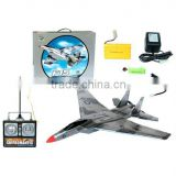RC F-15 Airplane RC F15 plane RC 2CH airplane