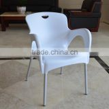 PP Back&Seat and Al legs Blow Mold Folding Chair