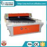 Die board laser cutter 150w 260w laser iron sheet cutting machine                                                                                                         Supplier's Choice