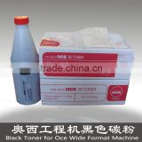 Direct buy China B5 toner powder for OCE TDS 300,320,400,450,600 universal toner