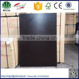 Hong yu different types of film faced plywood & commercial plywood& okoume plywood
