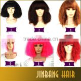 2016 Alibaba Colorful Synthetic Hair Wig New Premium Best Selling Cosplay Wig For Party