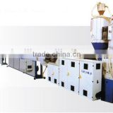 DEYILI PPR Pipe Extrusion Production Line DPPR-63                                                                         Quality Choice