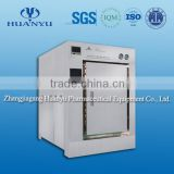 MQS sterile gown autoclave chamber sterile gown sterilizing machine