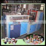 Paper Cup Process machine manufacture paper cup production line