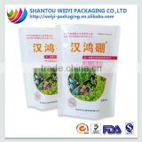 colorful printed biodegradable organic fertilizer bag/three side seal organic fertilizer pouch