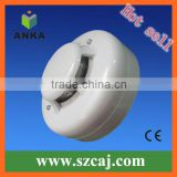 wired photo electric smoke detectors with relay output