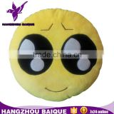 Kawaii Face Throw Pillows Plush FabricAdorable Car Seat Cushioins