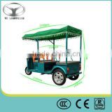 48v 850W electric rickshaw india spare parts
