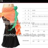 Belly Dance Orange Nice Long Hip Scarf, Belly Dancing Performance Belt,Dancing Accessory (YL120)