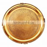IndianArtVilla Shining Beautiful Flower Design Brass Plate Thali - Dinnerware Decorative Gift item Tableware