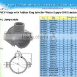 Plastic Pipe Fitting PVC Clamp Saddle