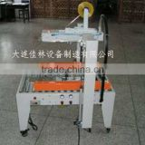 carton sealing machine for cabin cruiser