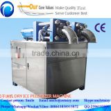factory direct manufacturing and selling big sale 50kg per hour dry ice making machine prices