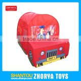 Kids beach outdoor tent cartoon car shape play tent
